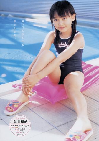 fuuko_ishikawa126.jpg