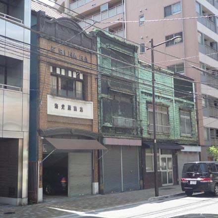 海老原商店①