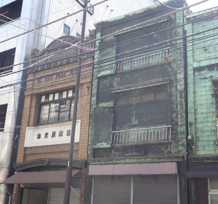 海老原商店④