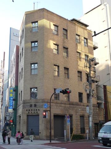 鷹岡株式会社東京支店①