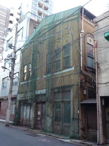 旧村木商店①