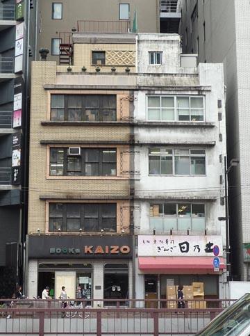 改造社書店ビル②