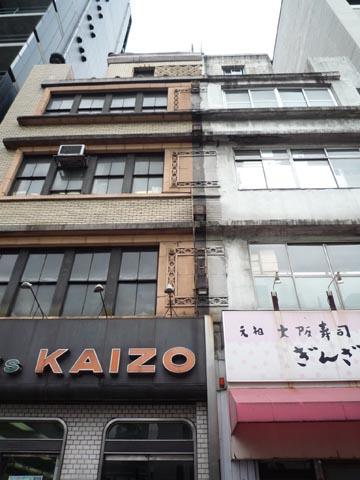 改造社書店ビル③