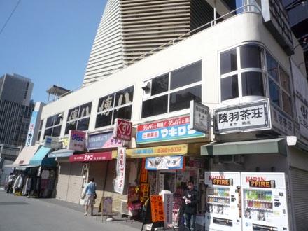 三原橋センター②
