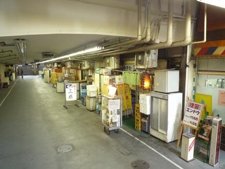 三原橋センター③
