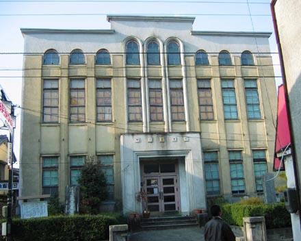 内子町立図書館