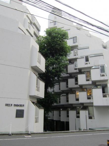 villa moderna ①