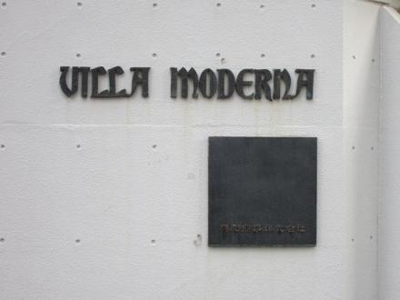 villa moderna ⑤