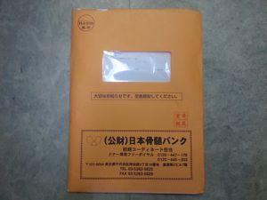 20131028_085627.jpg