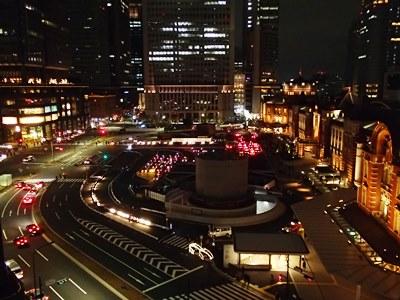 TokyoStation_Marunouchi.jpg