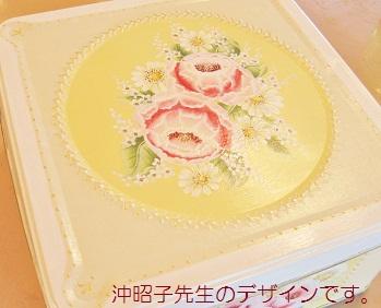 沖昭子先生のバラ4