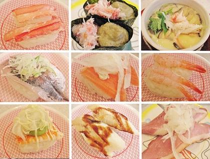 かっぱ寿司たち
