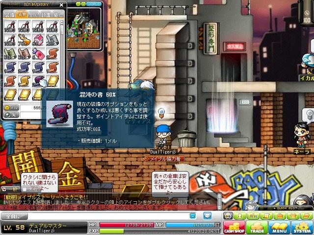 Maple110504_233252.jpg