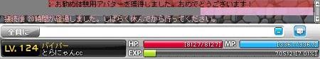 Maple110505_094629.jpg
