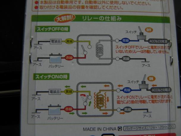 s-DSCN5969.jpg