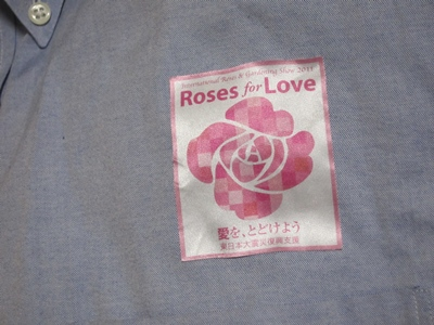 Roses for Love ステッカー