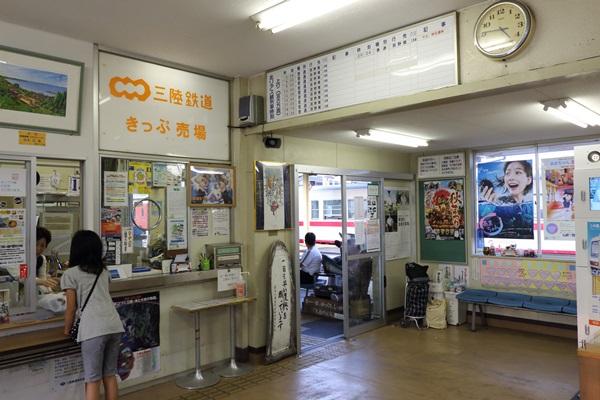 三陸鉄道久慈駅舎内