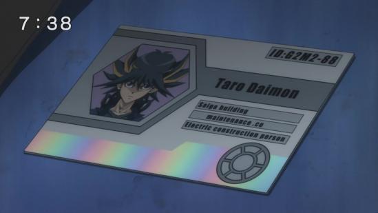 Taro-Daimonwwww.jpg