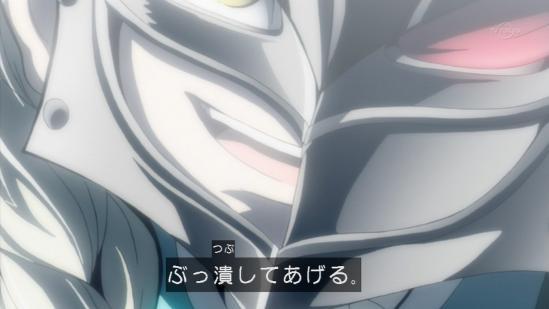 edogawa-toron2.jpg
