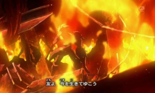 fire-sameimo1.jpg