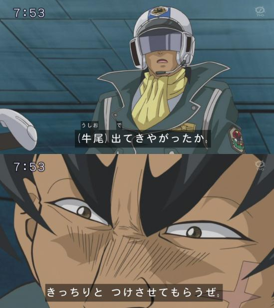 fukkatuno-ushio10.jpg
