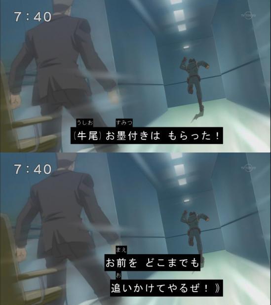 osumituki-storker.jpg