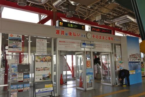 IMG_4071kagoshima1203.jpg