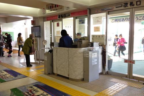 IMG_4080kagoshima1203.jpg