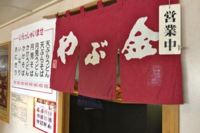 IMG_4083kagoshima1203.jpg