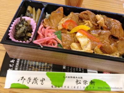 IMG_4102kagoshima1203.jpg
