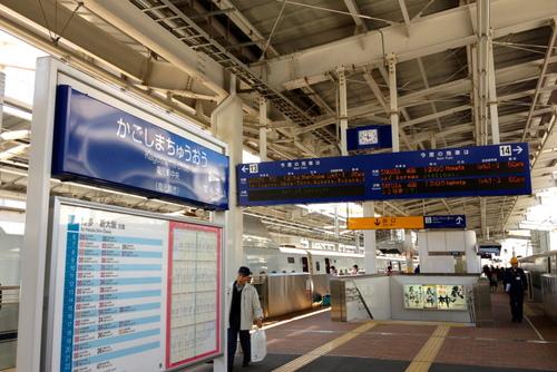 IMG_4123kagoshima1203.jpg