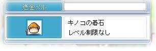 100609.jpg