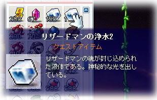 100616c.jpg