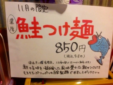 s-2014-11-16 21.01.38