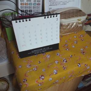 サンリフォームカレンダー