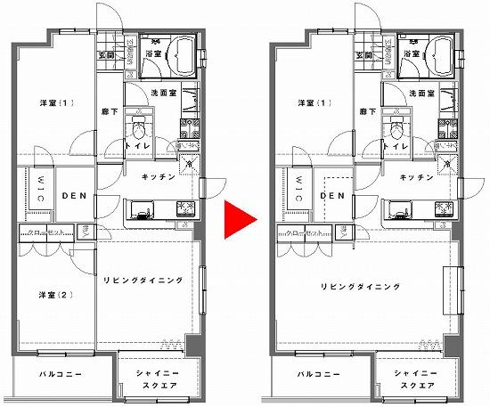 横浜市青葉区K様邸改装図面
