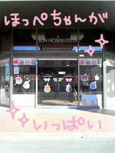 ブログ101119-1