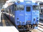 3238D(長崎~川棚)