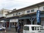 旧早岐駅駅舎