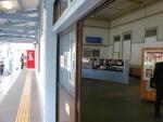 旧早岐駅待合室