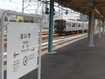 長崎行き817