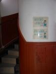 角島灯台入口