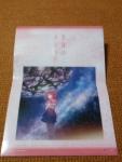 アニメイト福岡天神(2014.11.22)3