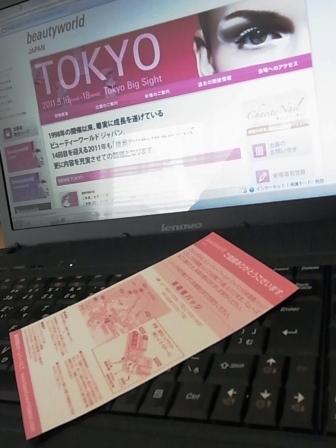 20110508-01.jpg