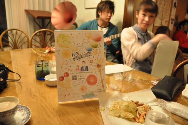 アコースティク・ライブ!「パラダイス・カフェ」 6