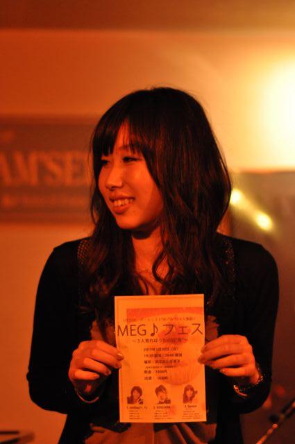 アコースティク・ライブ!「パラダイス・カフェ」 10