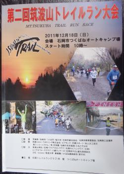 2011121301.jpg