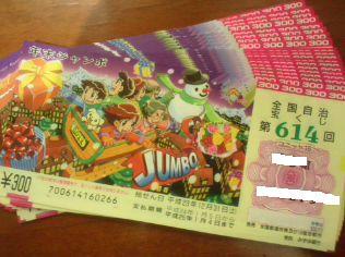2011122002.jpg