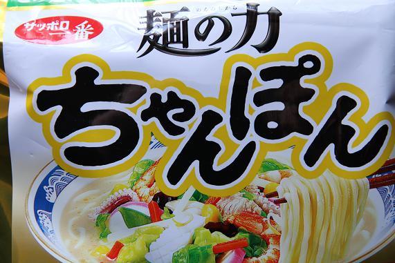 bag_20130215215753.jpg