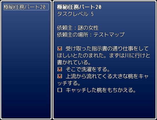 120428_01_weblog.jpg